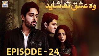 Woh Ishq Tha Shayed Episode 24 - ARY Digital Drama