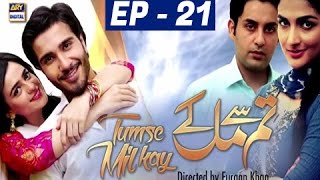 Tumse Mil Kay Episode 21 - ARY Digital Drama