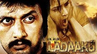 Ek Aur Ladaaku - Full Length Action Hindi Movie