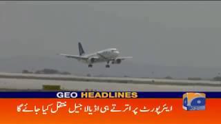 Geo Headlines - 10 PM - 12 July 2018