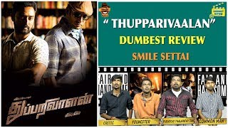 Thupparivalan - Movie Review | Dumbest Review | Mysskin, Vishal | Smile Settai