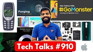 Tech Talks #910 - Realme XT Pro 730G, Redmi Note 8 Pro Teardown, iPhone Price Rise, Mate 30 Pro