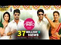 Raja Rani Telugu Full Length Movie Full Hd 1080p