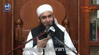 (NEW)(HD)Maulana Tariq Jameel-Magribi Mashra- Birmingham Central Masjid 19Nov 2013۔مولانا طارق جمیل۔