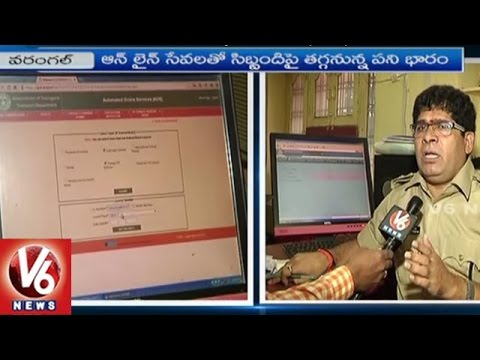 RTA Online Service | T Govt's Initiation To Overcome Irregularities In Transport Dept | V6 News