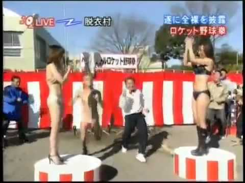 Japanese rock paper scissor strip show