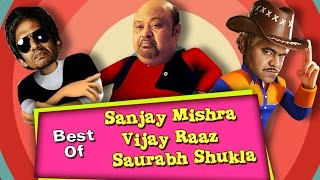 Best of Sanjay Mishra, Vijay Raaz, Saurabh Shukla Comedy Scenes | Journey Bombay To Goa, Hari Puttar