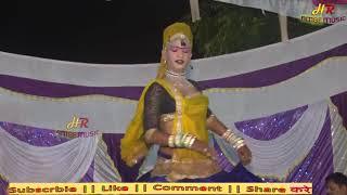 Latest Rajasthani Stage Dance | राजस्थानी सपना चौधरी डांस | Superhit Marwadi New DJ Song