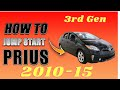 Prius Jump Start Done Safely 2010 2011 2012 2013 2014 2015 Toyota Prius NOT STARTING