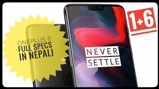 OnePlus 6 Full review and SPECS in Nepali.🔥🔥🔥
