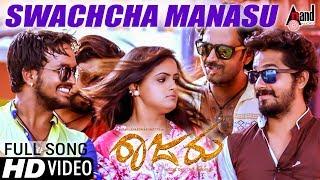 Raajaru | Swachcha Manasu | New Kannada HD Video Song 2017 | Puneeth Rajkumar | Shridhar V Sambharam