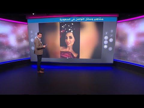 Xxx Mp4 فيديو للسعودية هند القحطاني يثير ضجة وسط حملة لمقاطعة مشاهير وسائل التواصل 3gp Sex