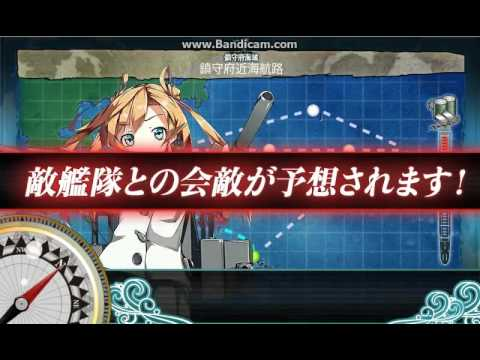Kancolle - 1-6 Clear