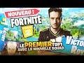 NOUVEAU LE PREMIER TOP 1 AVEC LA NOUVELLE SQUAD SUR FORTNITE CHAPITRE 2