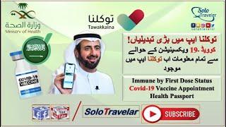 Tawakkalna-توکلنا App New Update Regarding Covid-19 Vaccination | Saudi Arabia | Urdu | SoloTravelar
