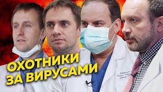 Как наука борется с эпидемиями и почему её обыграл коронавирус / Редакция