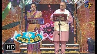 Ravamma Mahalakshmi Song | Sp Balu, Kousalya Performance | Padutha Theeyaga | 14th January 2018