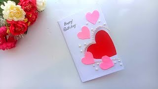 0505 Beautiful Handmade Birthday Card