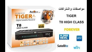 Tiger T8 High Class V2 Software Upgrade With USB Drive
