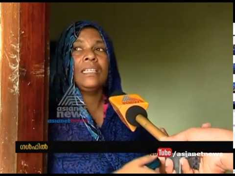 Qatar diplomatic crisis: Expats from Malabar are still in confusion