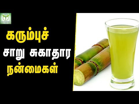 Health Benefits of Sugarcane juice - Healthy Drinks || Tamil Health Tips