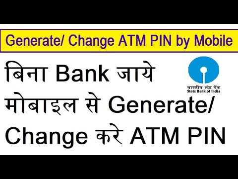 Generate/ Change ATM PIN using Mobile