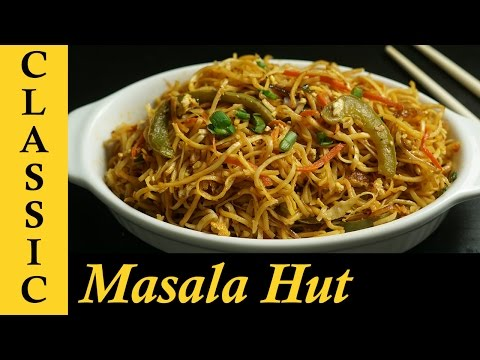Hakka Noodles Recipe | How to make Hakka Noodles at Home