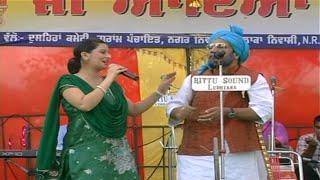 ਭਜਨਾ ਅਮਲੀ - Bhajna Amli & Santi Dushera Mela Mansura 2011