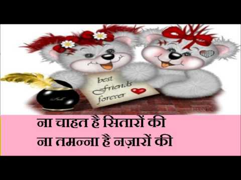 Happy Friendship day 2016-  greetings, Hindi SMS, wishes, text message,  Whatsapp Video 16
