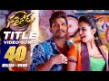 Sarrainodu Title Song Full Video Song Sarrainodu Allu Arjun Rakul Preet Catherine Tresa mp3