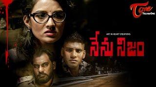 NENU NIJAM | Telugu Short Film 2017 | Directed by Surendar | #TeluguShortFilms