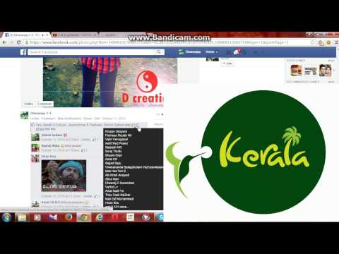 How to get auto likes on fb malayalam tutorial