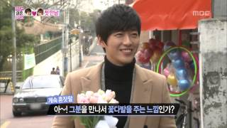 We Got Married, Namgung Min, Jin-young (1) #07, 남궁민-홍진영 (1) 20140322