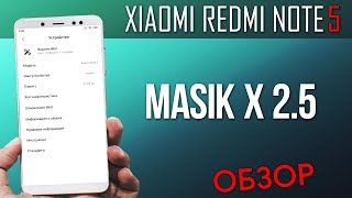Masik X 2 4 ROM for Redmi Note 4X/4 (Mido) Review | Complete