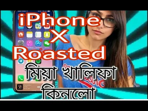 Xxx Mp4 Iphone X Roasting REview Bangla New Funny Video 2017 মিয়া খলিফা Iphone X কিনলো 3gp Sex