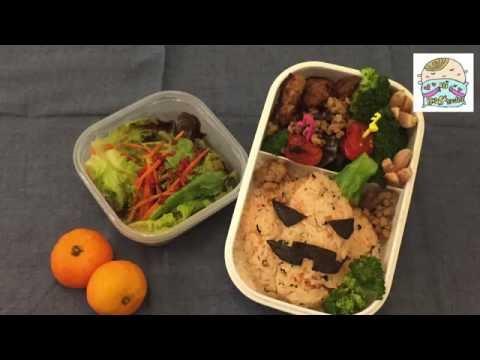 Halloween Pumpkin Bento Lunch Box ハロウィンかぼちゃ弁当の作り方 萬聖節飯盒 #2