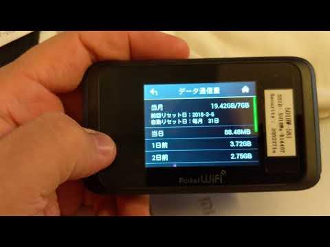 Best wifi rental in Japan