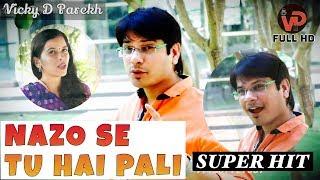 """Nazo Se Tu Hai Pali"" Meledious Daughter (Beti) Songs Hindi | Vicky D Parekh | Shrishti Wadhwa"
