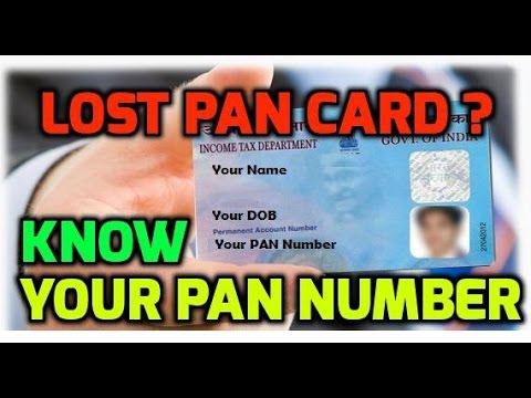 How to know your PAN Card Number by Name & Date of Birth ? [Hindi] Lost PAN Card ?