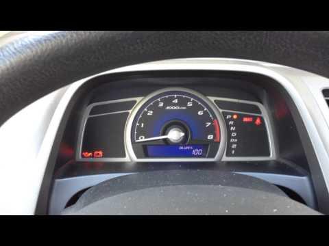 Reset Oil Maintenance Light - 2008 to 2009 Honda Civic
