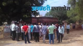 Download किशोरी से Rape-Murder: BJP नेता Devi Singh Bhati के नेतृत्व में नोखा हाइवे जाम Video