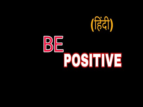 BE POSITIVE and you will succeed(car Driving)