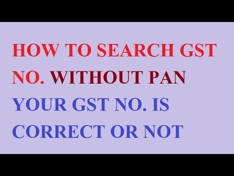#How to search GSTIN of Customers|vendors to ensure GSTIN provided is valid BY GSTUSER SOLUTIONS