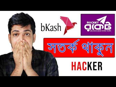 bKash l DBBL Rocket hack be-careful from scammer !!
