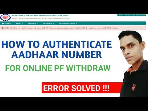 How to verify aadhaar number