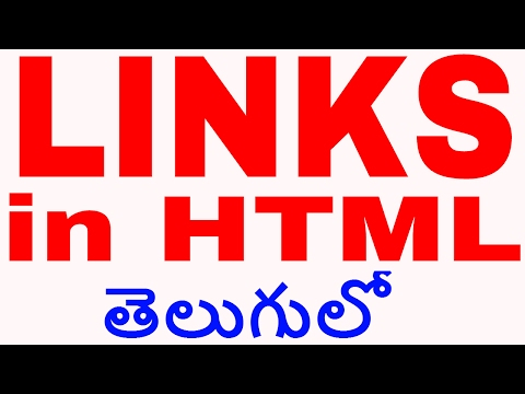 how to insert a link in html in telugu