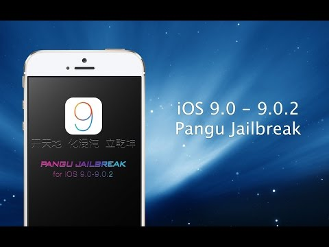 How to Jailbreak iOS 9 - iOS 9.0.2 on your iPhone, iPad or iPod touch using Pangu Jailbreak