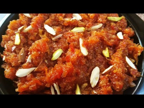 सिर्फ 10 मिनट मे स्वादिष्ट गाजर का हलवा -Gajar Ka Halwa Recipe-CARROT HALWA -Easy Indian Dessert