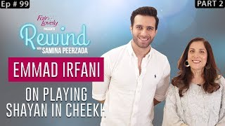 Cheekh's Emmad Irfani On How He Got Out Of Depression | Part II | Rewind With Samina Peerzada