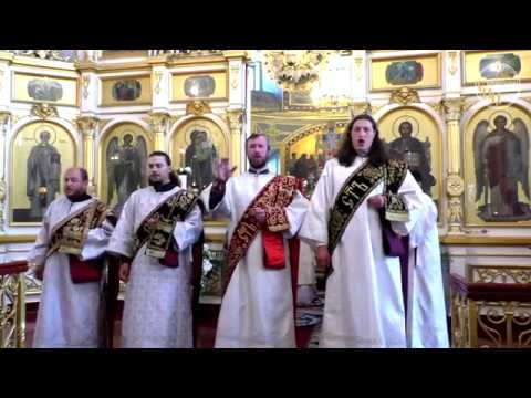 Orthodox Christian Deacons chanting Our Father